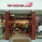 Retail Remodeling in Collingwood, Ontario
